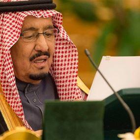 بعد حادثة الخزامي... الملك سلمان يوجه برقية إلى وزير الداخلية