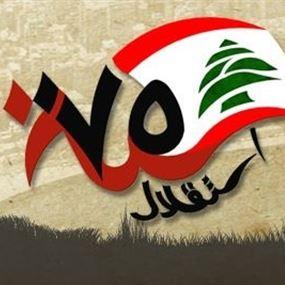 بعد زحمة اليوم... الجيش يعدل تواريخ التجربة لعيد الاستقلال