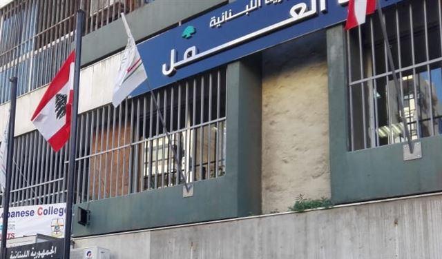 وزارة العمل تُعلن عن حملة تفتيش بدءًا من 15 تموز