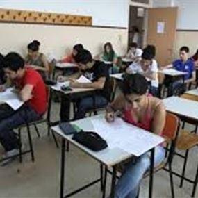 وزارة التربية تنفي وتوضح حقيقة اعلان نتائج الشهادة المتوسطة اليوم!
