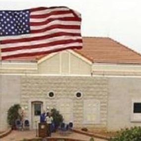 السفارة الأميركية: ملتزمون دعم الجيش اللبناني