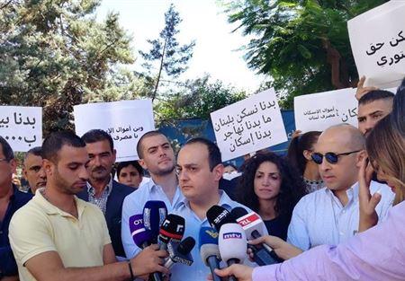 اعتصام لجمعية دعم الشباب اللبناني في ساحة رياض الصلح