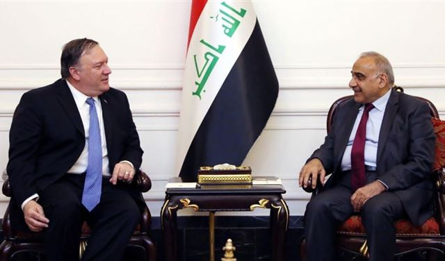 إصابة شخص في الهجوم على السفارة الأميركية  في بغداد