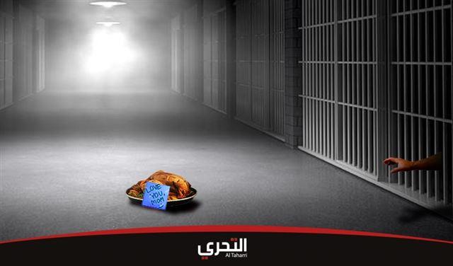 أهالي السجناء يناشدون وزير الداخلية القاضي بسام المولوي: متى يُسمح لنا إدخال الأكل والأدوية لأولادنا؟