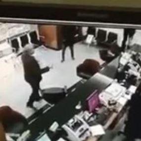 القبض على سارقي البنك اللبناني الفرنسي