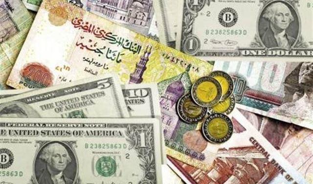 الدولار يتراجع أمام الجنيه المصري