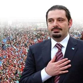 الحريري في بيروت