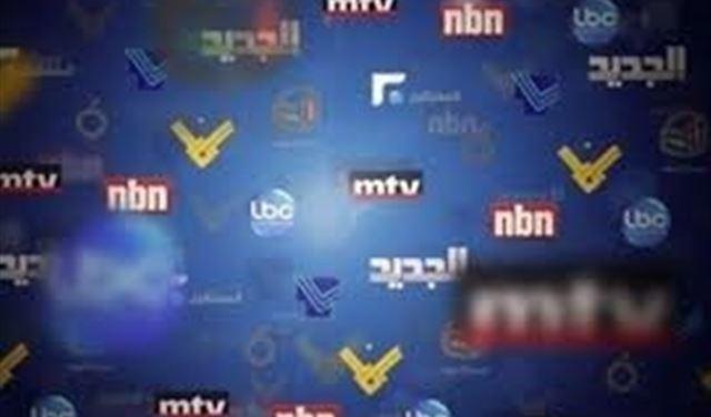 مقدمات نشرات الأخبار المسائية ليوم السبت في 25/5/2019
