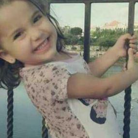مأساة في الجنوب.. الطفلة حوراء غرقت و توفيت في احدى مسابح قاقعية الجسر