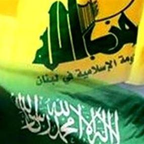 السعودية تصنف 12 قيادياً في حزب الله