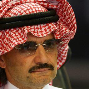الوليد بن طلال يقدم عرضا للسلطات السعودية مقابل الإفراج عنه