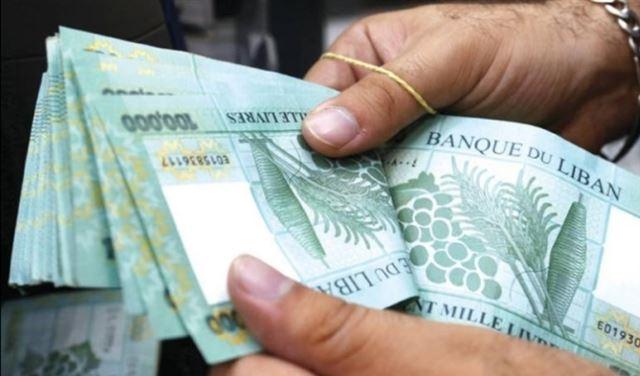 """""""اصدار النقد بالليرة اللبنانية""""... """"الاقتصاد"""" استمعت إلى مارديني"""