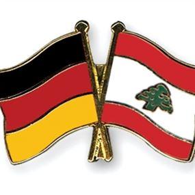 حقيقة تلقي السفارة الألمانية في بيروت طرداً مشبوهاً