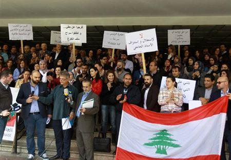 إضراب للأساتذة المتعاقدين في الجامعة اللبنانية كلية العلوم - الفرع الثالث