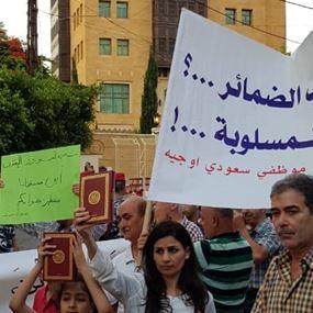 اعتصام موظفي سعودي اوجيه للمطالبة بتحصيل مستحقاتهم!