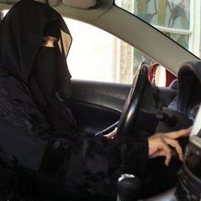 منح رخص قيادة السيارات للنساء.. في السعودية