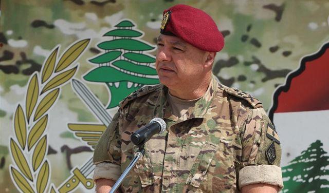 العماد عون: الجيش ليس عدو شعبه بل هو يحميه