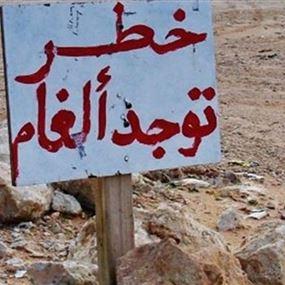 أُصيبت جرّاء انفجار قنبلة في بنت جبيل
