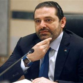 الحريري: تعثر ولادة الحكومة فشل لبناني
