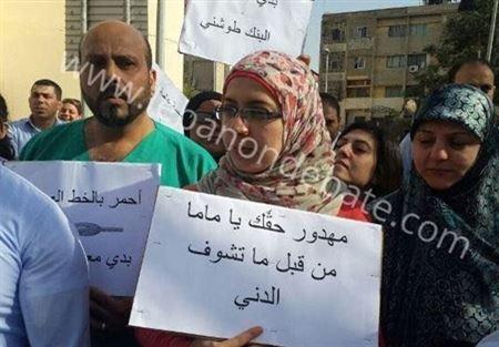 بالصور.. اقفال أبواب مستشفى صيدا الحكومي