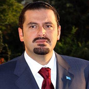 مطالب الحريري..