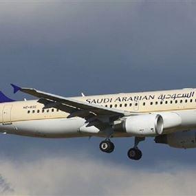 الصورة الأولى للطائرة السعودية الناجية من التحطم