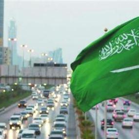 اعدام لبناني في السعودية
