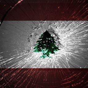 تطور دراماتيكي قد يصيب لبنان واهله في الأسابيع المقبلة