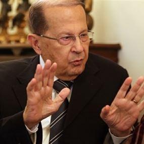 تظاهرات حاشدة رفضاً لانتخاب عون!!!