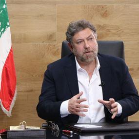 افرام لتويني والحاج: ذكراكما تبقى غالية ويبقى لبنان