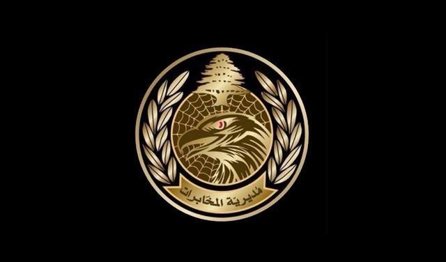 عمليّة نوعيّة لمخابرات الجيش اللبناني