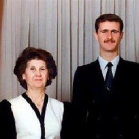 والدة بشار الأسد قدّمت نصيحة خطيرة لابنها