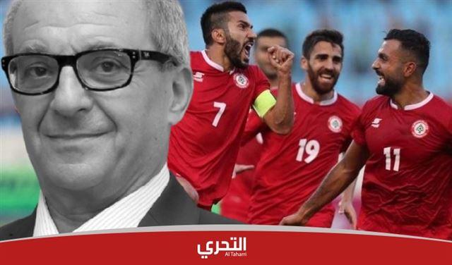 منتخب لبنان يُبدع ويُمتع ويخطف فوزاً صعباً... ووزير الرياضة يستفيق متأخراً لتهنئته: