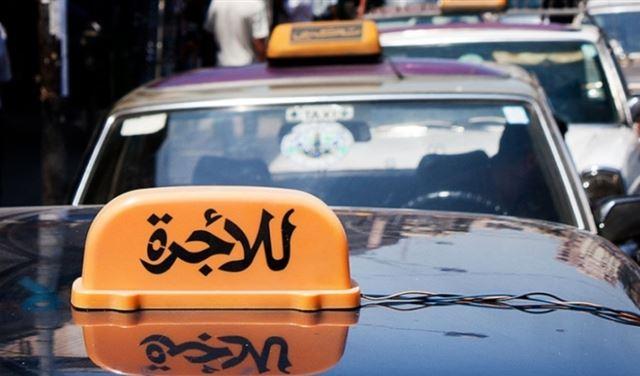 السائقون العموميون يُصعِّدون