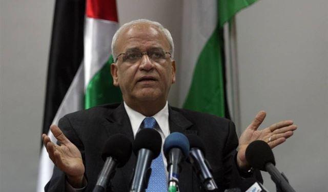 منظمة التحرير الفلسطينية تُعلّق على خطة ترمب للسلام