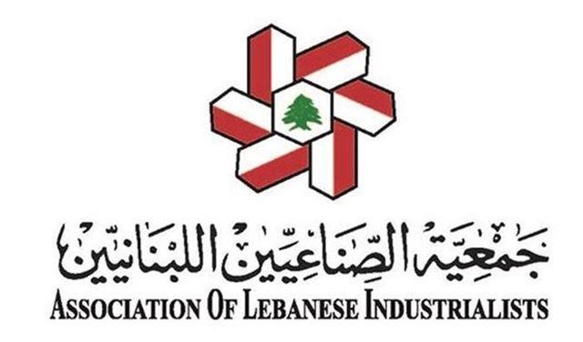 تحذيرٌ من جمعية الصناعيين اللبنانيين