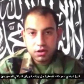 بالفيديو.. عنصر فار من الجيش اللبناني ينضم الى