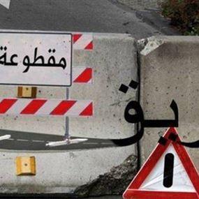 حفريات تؤدي الى منع المرور عند مفرق بعبدا الليلة
