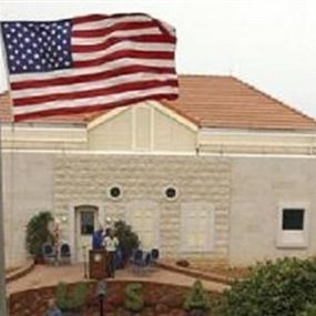 السفارة الأميركية في بيروت تخرج عن صمتها
