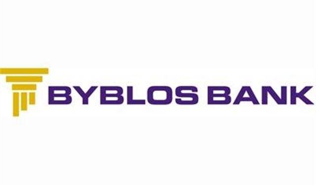 بنك بيبلوس يرفض إعطاء مواطنة كشف مصرفي ويتمنّع عن قبول تسديدها لقرض!