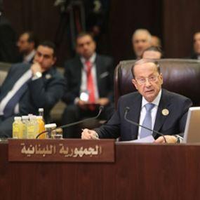 عون للقادة العرب: اللهم إشهد إني بلّغت!