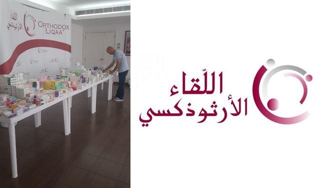 دواء اسرائيلي في لبنان. أين وزارة الصحة؟