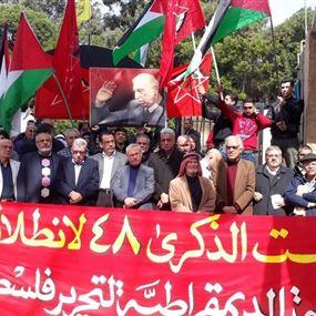 مسيرة للجبهة الديمقراطية في عين الحلوة