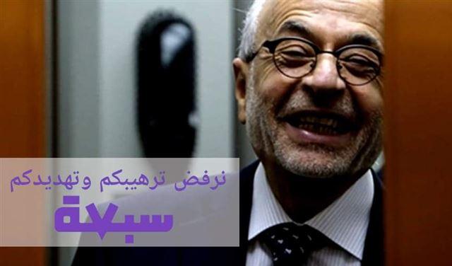 """عناصر حزبية تهدد ناشط في حزب سبعة :""""لن ترهبوننا"""""""