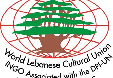 الجامعة الثقافية: لا علاقة تنظيمية لنا مع الأمم المتحدة