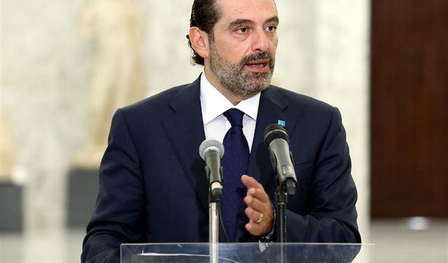 لقاءٌ بين الحريري ورؤساء الحكومات السابقين
