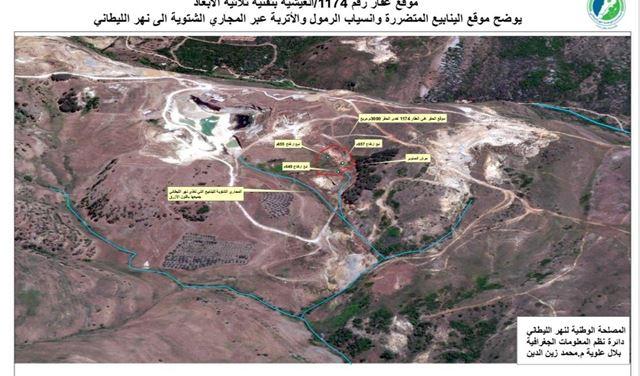 إخبار لمصلحة الليطاني بشأن مقالع ومحافر في جبال العيشية