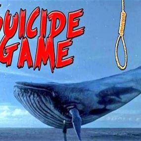 تحذير للأهالي... الحوت الأزرق يهدد مراهقي لبنان