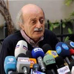 جنبلاط: بري سباق في العمل على التقارب بين اللبنانيين