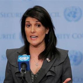 """أميركا ترفض اتهامات إيران وتدعوها """"للنظر في المرآة"""""""